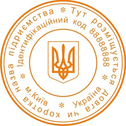 случай, украинские печати картинки архиве собраны все